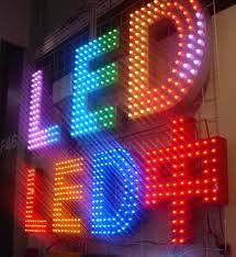 七彩发光字,全彩发光字,LED外露发光字制作